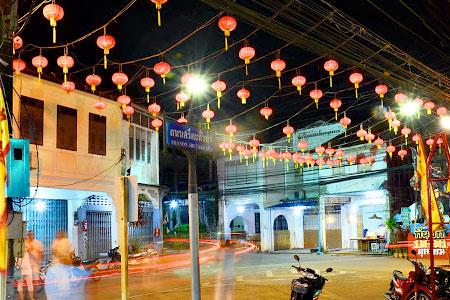 Ramada Khao Lak